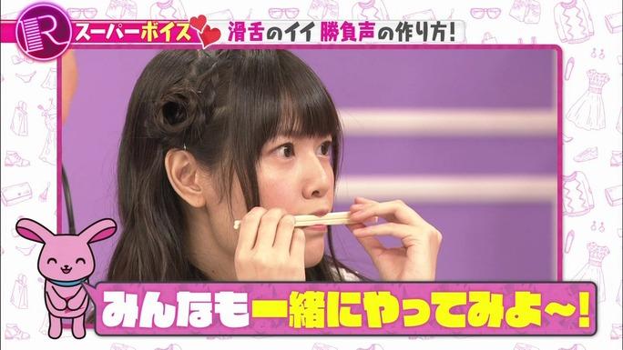 ayana_taketatsu-170914_a12