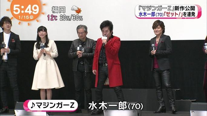 morikubo-kayano-uesaka-hanae-180116_a09