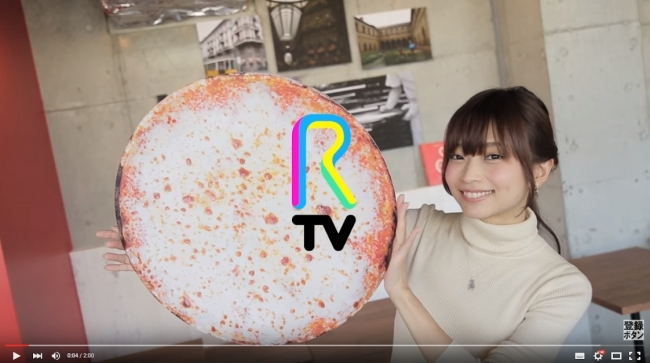 rika_tachibana-151217_a02