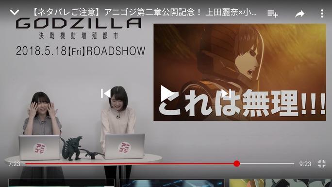 reina_ueda-ari_ozawa-180601_a19