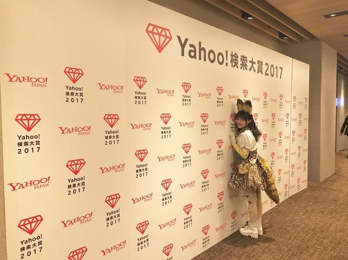 yuka_ozaki-171207_a16