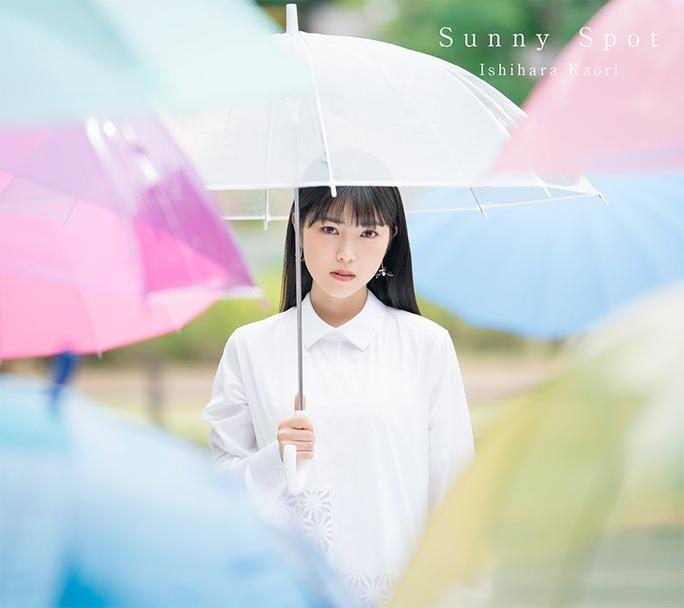 kaori_ishihara-181114_a02