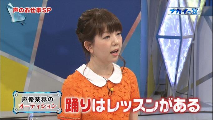 yui_makino-150326_a26
