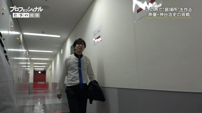 hiroshi_kamiya-190115_a45