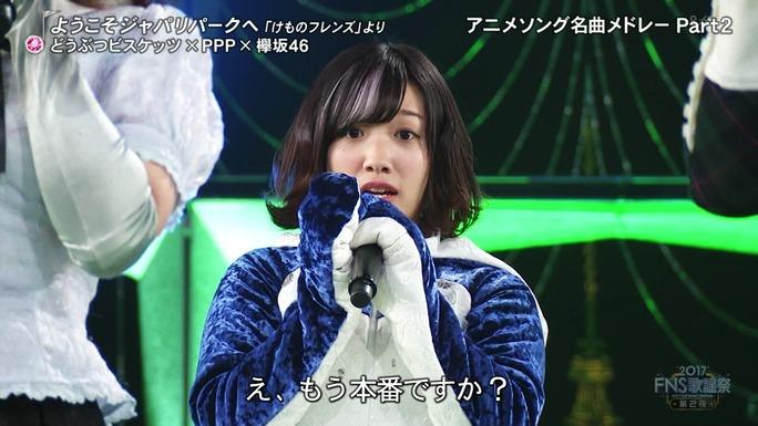ozaki-motomiya-ono-sasaki-nemoto-tamura-aiba-chikuta-171215_a23