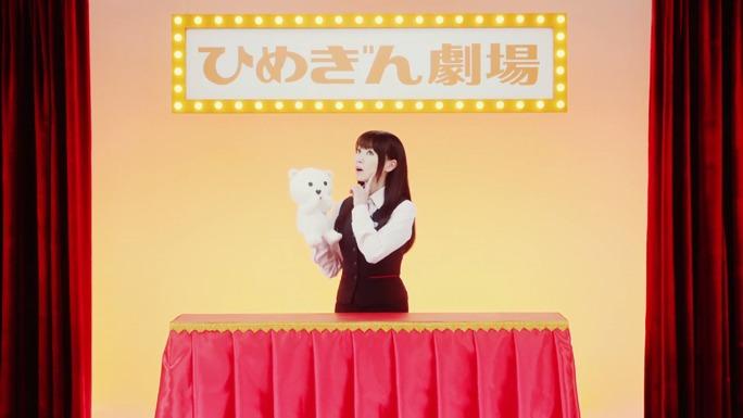 nana_mizuki-160217_a02
