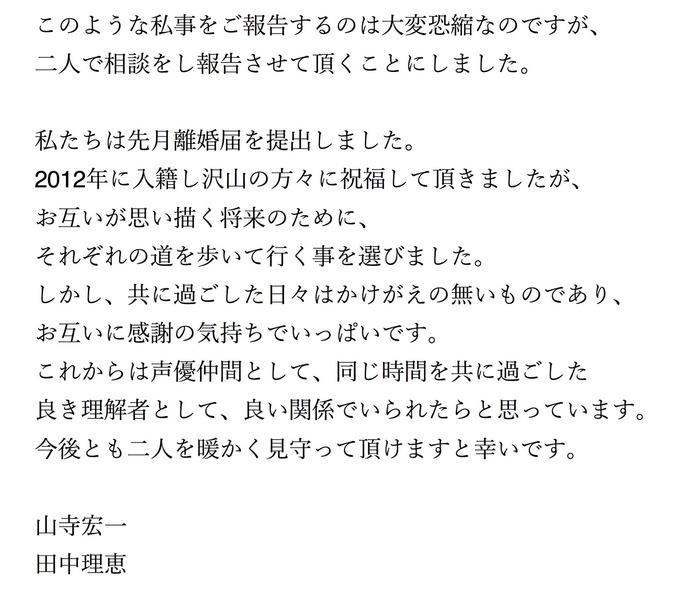 koichi_yamadera-rie_tanaka-180804_a01