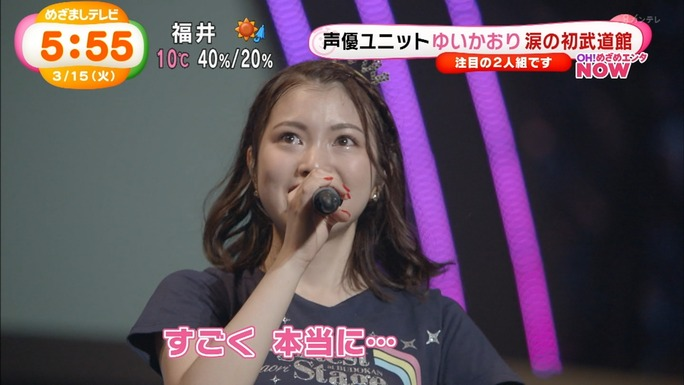 yui_ogura-kaori_ishihara-160315_a22