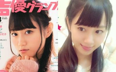 yui_ogura-t24