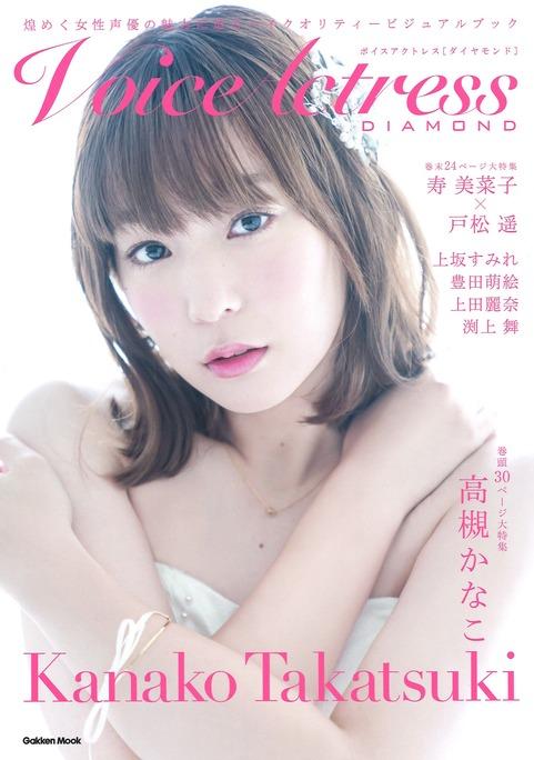 kanako_takatsuki-180201_a02