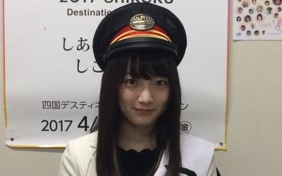 akane_fujita-t02