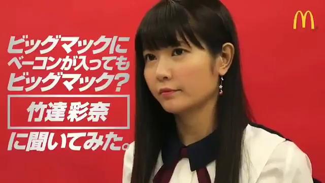ayana_taketatsu-180416_a01