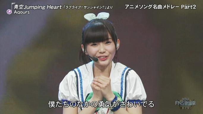 inami-aida-suwa-komiya-saito-kobayashi-takatsuki-suzuki-furihata-171216_a11