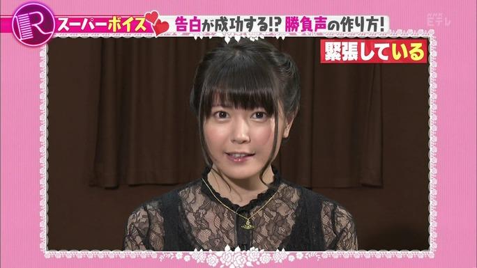 ayana_taketatsu-170914_a24