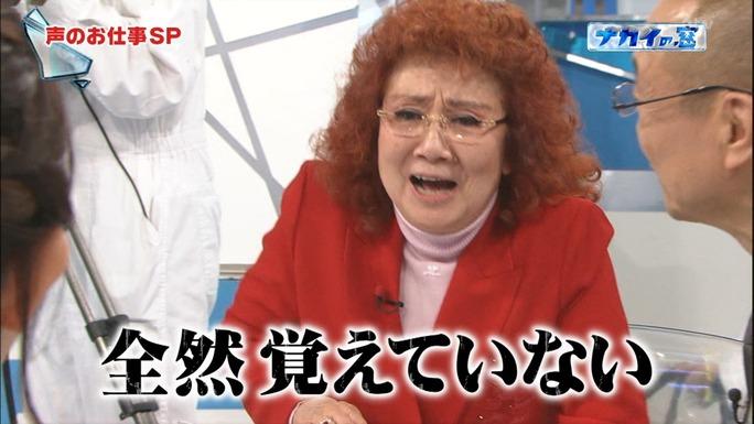 yui_makino-150326_a09
