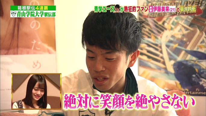 miku_ito-180310_a18