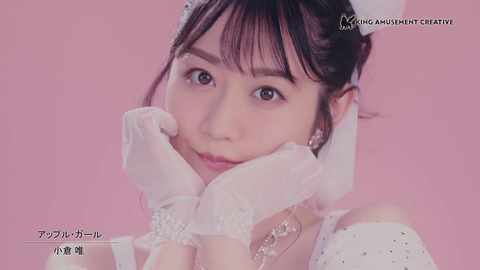 yui_ogura-190118_a26