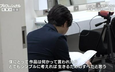 hiroshi_kamiya-t09