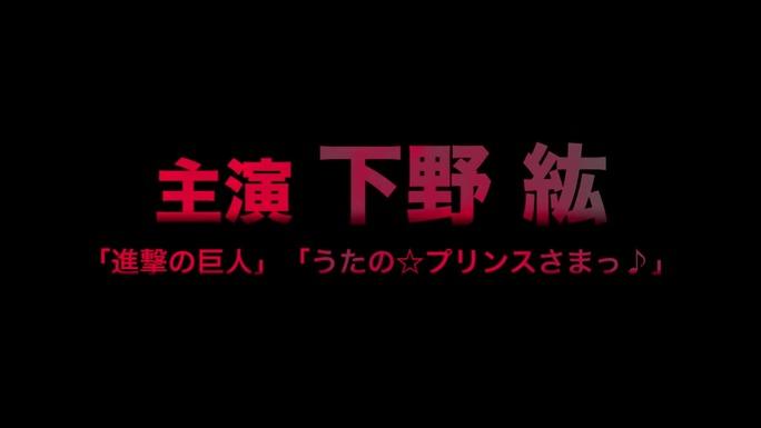 hiro_shimono-181128_a03