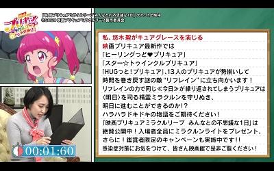 悠木碧_201108_thumbnail