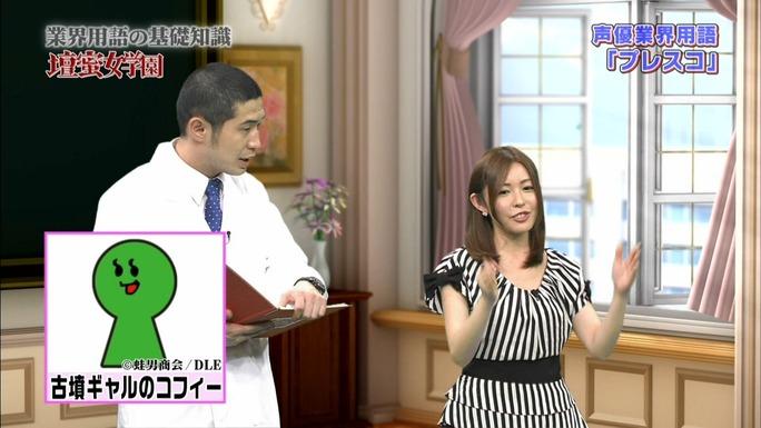 mai_aizawa-130616_a48