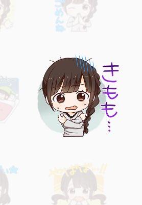 asuka_nishi-170815_a09