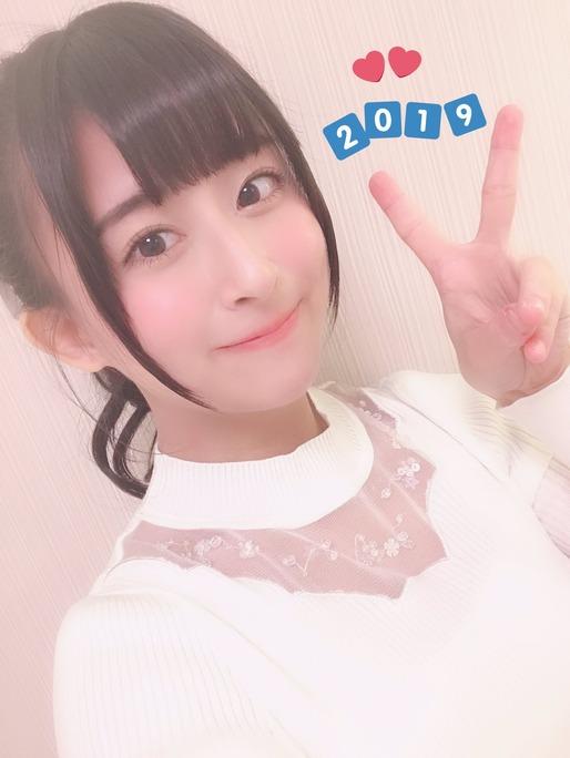 yuko_ono-190108_a01