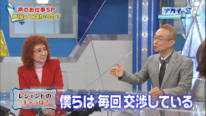 yui_makino-150326_a18