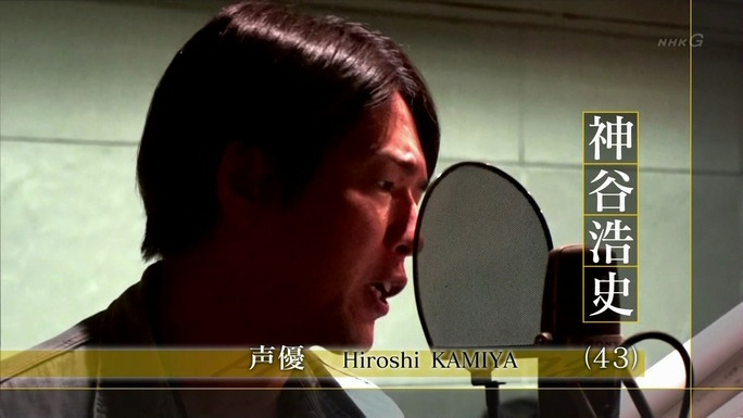 hiroshi_kamiya-190109_a03