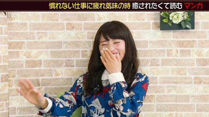 sayaka_kanda-rikako_aida-190126_a14