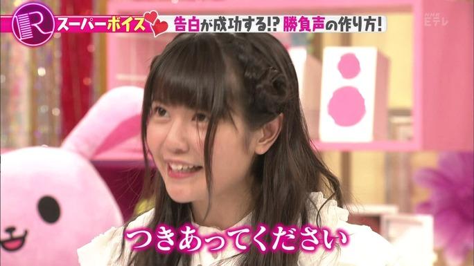 ayana_taketatsu-170914_a41