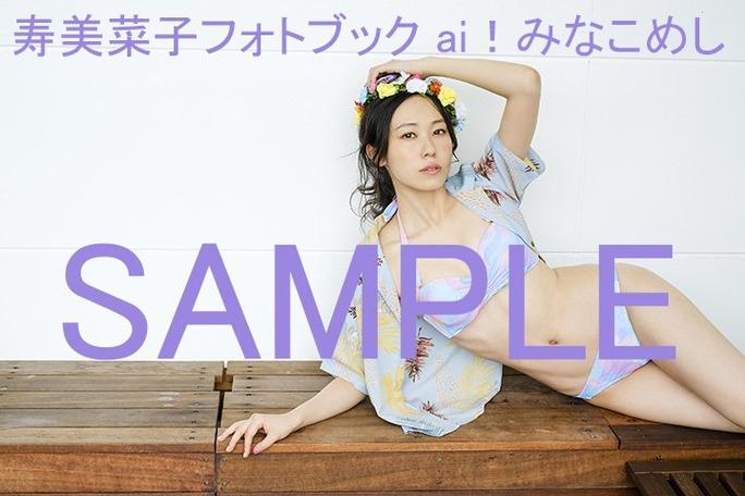 minako_kotobuki-170812_a02