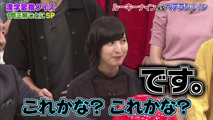 ayane_sakura-180915_a41