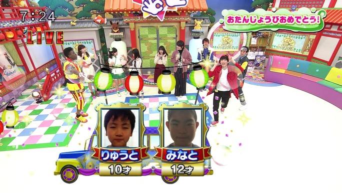 yui_ogura-180118_a69