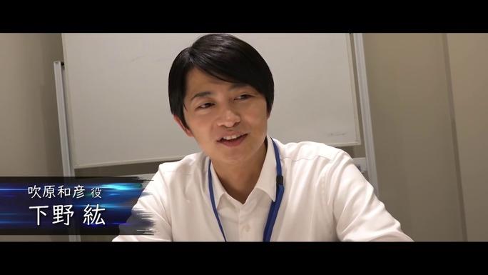 hiro_shimono-181128_a10