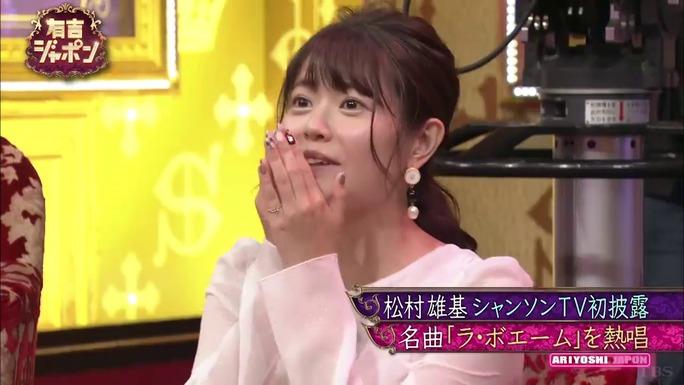 ayana_taketatsu-190210_a37