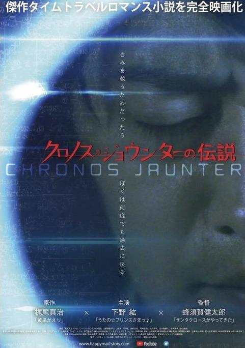 hiro_shimono-181128_a01
