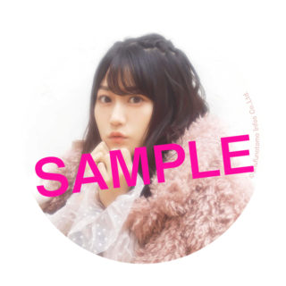 yui_ogura-190314_a10