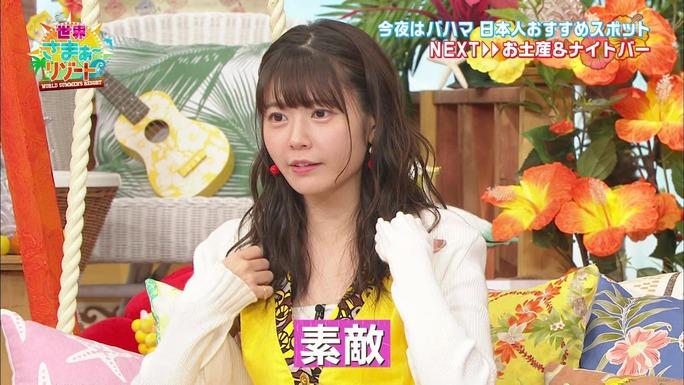 ayana_taketatsu-190303_a27