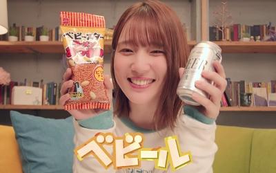 内田真礼_200530_thumbnail