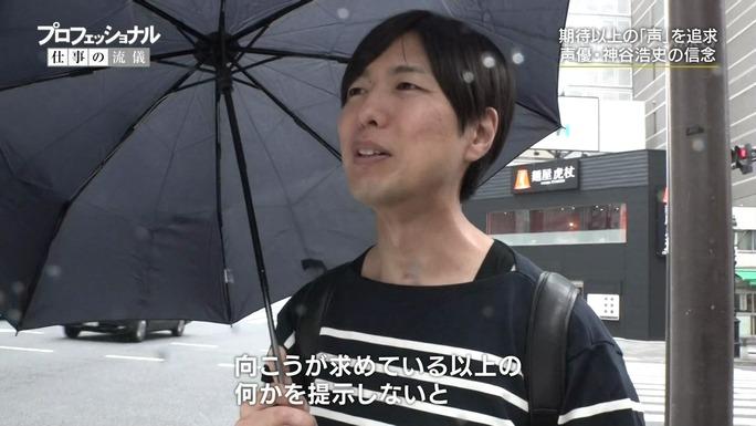 hiroshi_kamiya-190109_a45