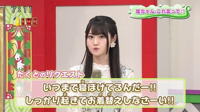 yui_ogura-180118_a48
