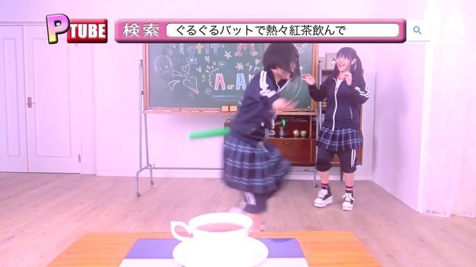 aoi_yuki-ayana_taketatsu-180409_a19