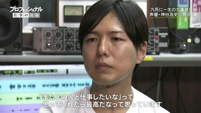 hiroshi_kamiya-190110_a15