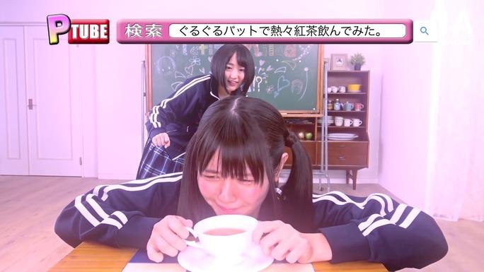 aoi_yuki-ayana_taketatsu-180409_a22