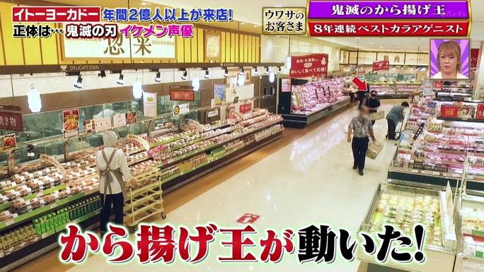 下野紘_200704_20