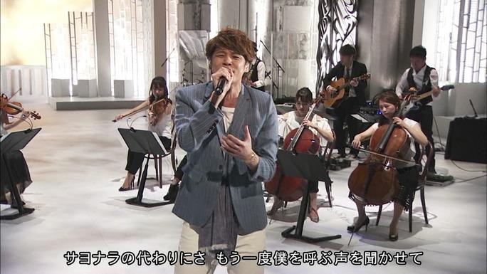 mamoru_miyano-190528_a63