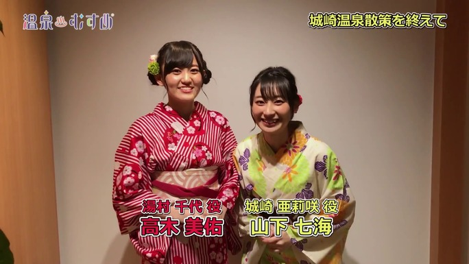 nanami_yamashita-miyu_takagi-181118_a14