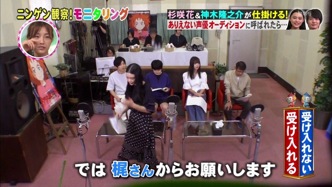 yuki_kaji-170714_a28