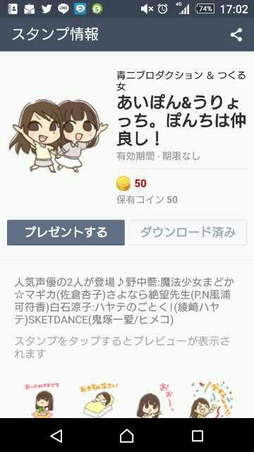 ai_nonaka-ryoko_shiraishi-150917_a07